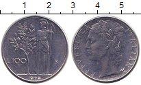 Изображение Дешевые монеты Италия 100 лир 1979 Медно-никель XF