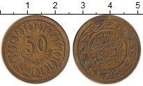 Изображение Дешевые монеты Тунис 50 миллим 1960 Латунь XF-