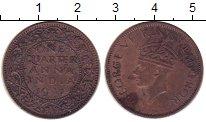 Изображение Монеты Индия 1/4 анны 1941 Медь XF Георг VI