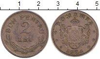 Изображение Монеты Европа Румыния 2 лей 1924 Медно-никель XF