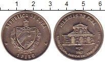 Изображение Монеты Северная Америка Куба 1 песо 1987 Медно-никель UNC