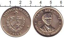 Изображение Монеты Северная Америка Куба 1 песо 1977 Медно-никель UNC