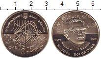 Изображение Монеты Украина 2 гривны 2009 Медно-никель Proof- Микола Боголюбов