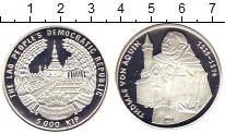 Изображение Монеты Азия Лаос 5000 кип 1999 Серебро Proof