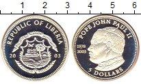 Изображение Монеты Либерия 5 долларов 2003 Серебро Proof-