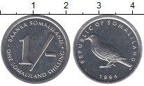 Изображение Мелочь Сомалиленд 1 шиллинг 1994 Алюминий XF