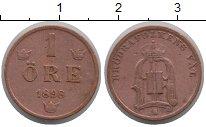 Изображение Монеты Европа Швеция 1 эре 1898 Бронза XF