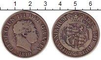 Изображение Монеты Европа Великобритания 1/2 кроны 1819 Серебро VF