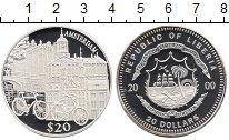 Изображение Монеты Либерия 20 долларов 2000 Серебро Proof Амстердам