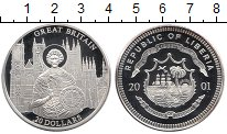Изображение Монеты Либерия 20 долларов 2001 Серебро Proof Великобритания