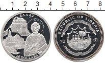 Изображение Монеты Либерия 20 долларов 2001 Серебро Proof Греция