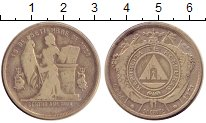 Изображение Монеты Гондурас 50 сентаво 1883 Серебро VF