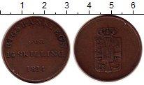 Изображение Монеты Дания 16 скиллингов 1814 Медь VF