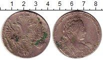 Изображение Монеты 1730 – 1740 Анна Иоановна 1 рубль 1731 Серебро XF-