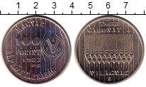 Изображение Монеты Европа Венгрия 100 форинтов 1983 Медно-никель UNC-