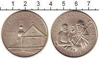 Изображение Монеты Европа Венгрия 2000 форинтов 2016 Медно-никель UNC