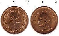 Изображение Монеты Тайвань 1 юань 1996 Бронза UNC