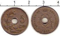 Изображение Монеты Европа Бельгия 5 сентим 1923 Медно-никель XF