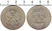 Изображение Монеты Польша 200 злотых 1976 Серебро UNC- Олимпиада 76.  Олимп