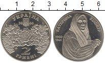 Изображение Монеты СНГ Украина 2 гривны 2000 Медно-никель UNC-