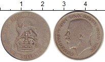 Изображение Монеты Европа Великобритания 1 шиллинг 1922 Серебро VF