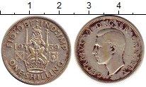 Изображение Монеты Европа Великобритания 1 шиллинг 1939 Серебро XF
