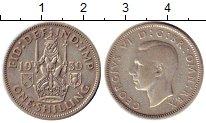 Изображение Монеты Великобритания 1 шиллинг 1939 Серебро XF Георг VI.  Шотландск