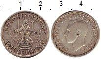 Изображение Монеты Великобритания 1 шиллинг 1940 Серебро XF