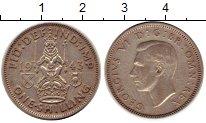 Изображение Монеты Великобритания 1 шиллинг 1943 Серебро XF