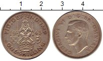 Изображение Монеты Европа Великобритания 1 шиллинг 1943 Серебро XF