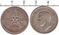 Изображение Монеты Великобритания 1 шиллинг 1943 Серебро XF Георг VI.  Шотландск