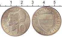 Изображение Монеты Европа Австрия 10 шиллингов 1972 Серебро XF