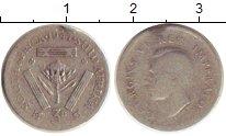 Изображение Монеты Африка ЮАР 3 пенса 1941 Серебро VF