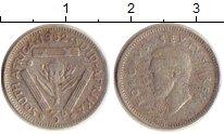 Изображение Монеты Африка ЮАР 3 пенса 1952 Серебро VF