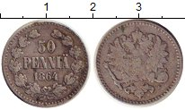 Изображение Монеты 1855 – 1881 Александр II 50 пенни 1864 Серебро VF