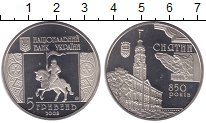 Изображение Монеты Украина 5 гривен 2008 Медно-никель UNC- 850 лет Снятину