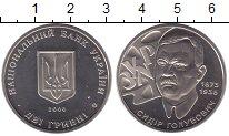 Изображение Монеты Украина 2 гривны 2008 Медно-никель UNC- С.Голубович