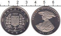 Изображение Монеты Украина 2 гривны 1997 Медно-никель UNC-