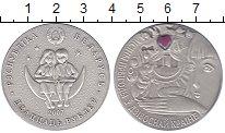 Изображение Монеты Беларусь 20 рублей 2007 Серебро UNC