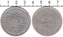 Изображение Монеты Азия Турция 20 куруш 1850 Серебро VF