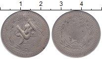 Изображение Монеты Саудовская Аравия 40 пар 1909 Никель XF