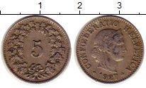 Изображение Монеты Швейцария 5 рапп 1927 Медно-никель VF Голова девушки