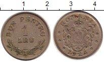 Изображение Монеты Румыния 1 лей 1924 Медно-никель VF Герб