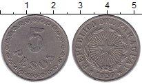 Изображение Монеты Парагвай 5 песо 1939 Медно-никель XF
