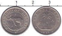 Изображение Монеты Либерия 1/2 цента 1941 Медно-никель XF+