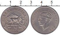 Изображение Монеты Восточная Африка 1 шиллинг 1952 Медно-никель XF+ Георг VI
