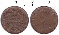 Изображение Монеты Великобритания Британская Индия 1/12 анны 1933 Бронза XF