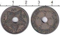 Изображение Монеты Бельгия Бельгийское Конго 10 сантим 1922 Медно-никель XF