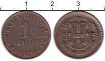 Изображение Мелочь Португалия 1 сентаво 1920 Бронза XF Герб