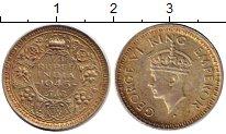 Изображение Монеты Индия 1/4 рупии 1945 Серебро UNC-